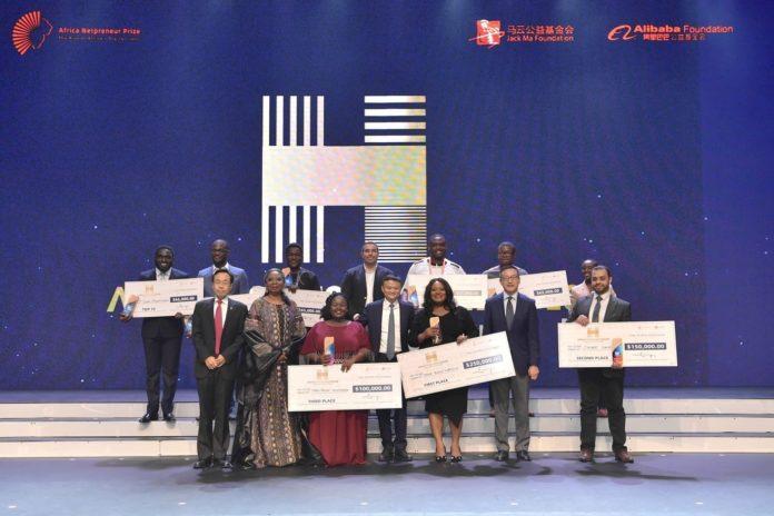 Africa Netpreneur Prize 2020