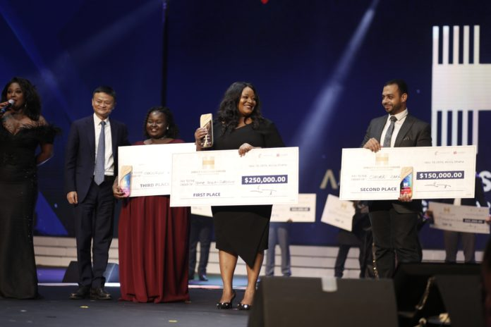 Africa's Business Heroes 2021